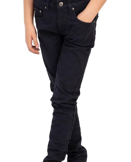 Pantalon 5 poches coton strech marine garçon